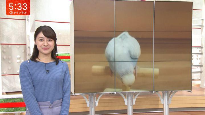 2019年10月23日林美沙希の画像07枚目