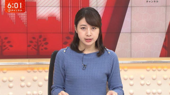 2019年10月23日林美沙希の画像10枚目