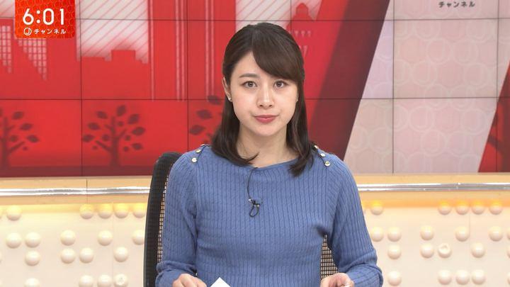 2019年10月23日林美沙希の画像11枚目