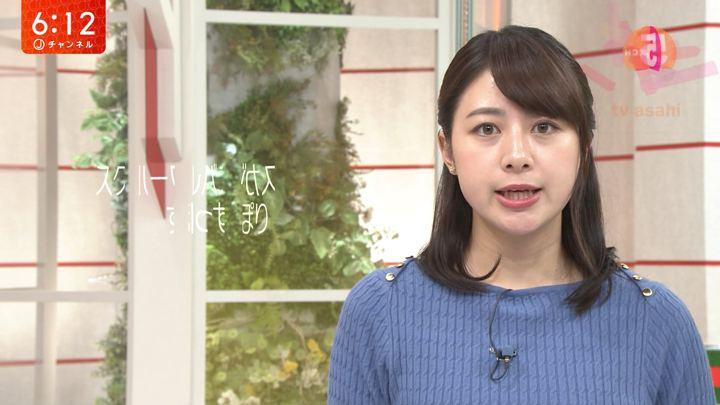 2019年10月23日林美沙希の画像13枚目