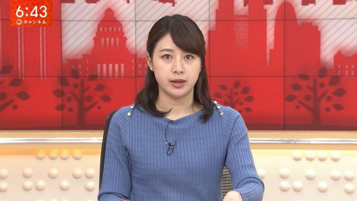2019年10月23日林美沙希の画像17枚目