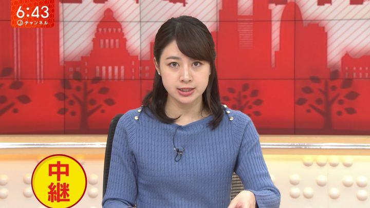 2019年10月23日林美沙希の画像18枚目