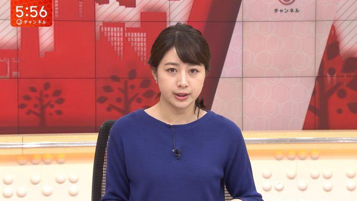 2019年10月28日林美沙希の画像05枚目