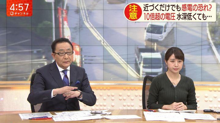 2019年10月29日林美沙希の画像02枚目