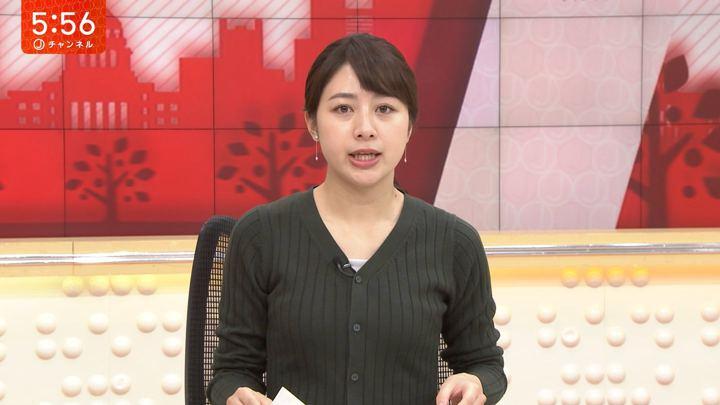 2019年10月29日林美沙希の画像12枚目
