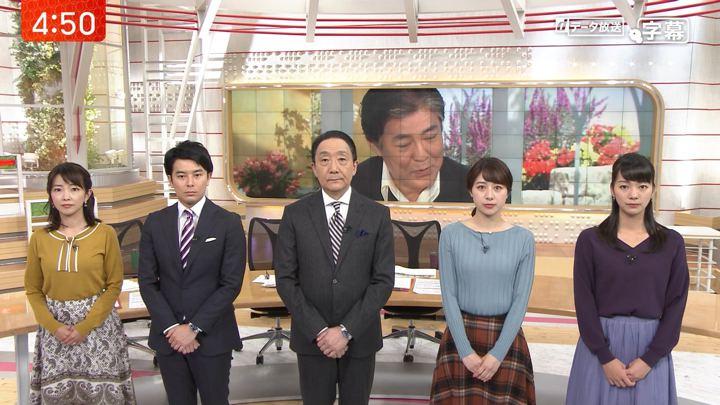 2019年11月11日林美沙希の画像01枚目