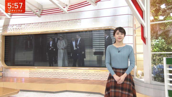 2019年11月11日林美沙希の画像12枚目