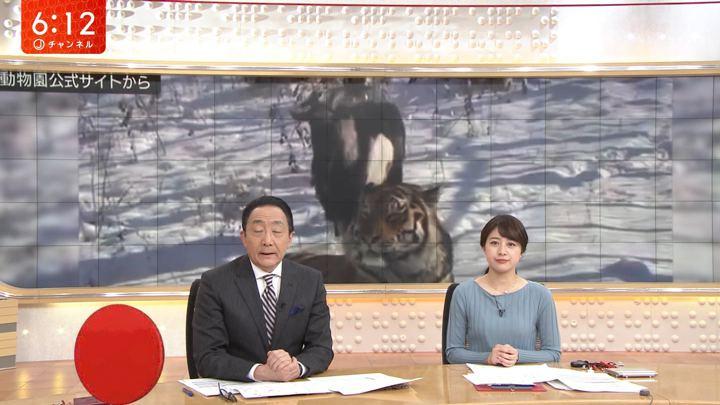 2019年11月11日林美沙希の画像17枚目