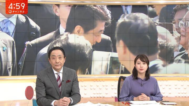 2019年11月12日林美沙希の画像02枚目