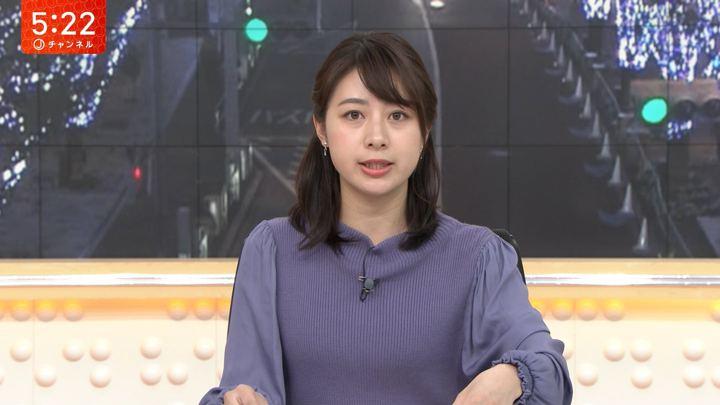 2019年11月12日林美沙希の画像05枚目