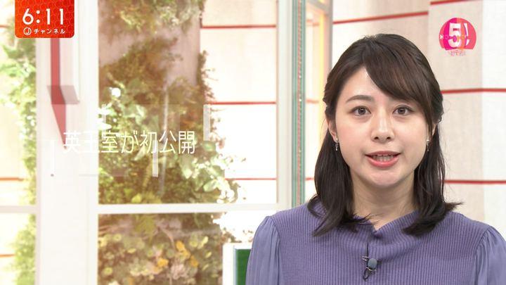 2019年11月12日林美沙希の画像10枚目