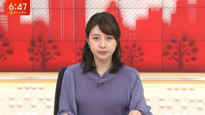 2019年11月12日林美沙希の画像14枚目