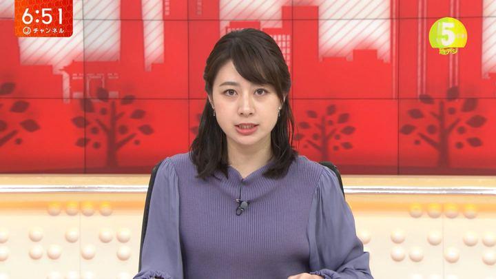 2019年11月12日林美沙希の画像15枚目