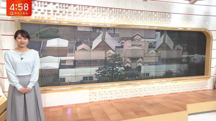 2019年11月14日林美沙希の画像02枚目
