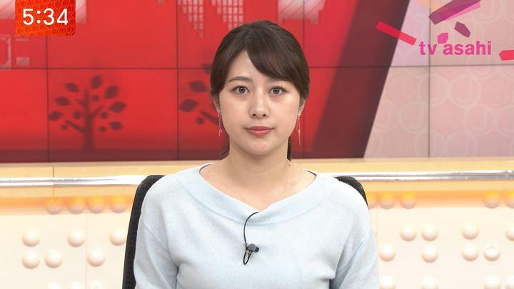 2019年11月14日林美沙希の画像03枚目