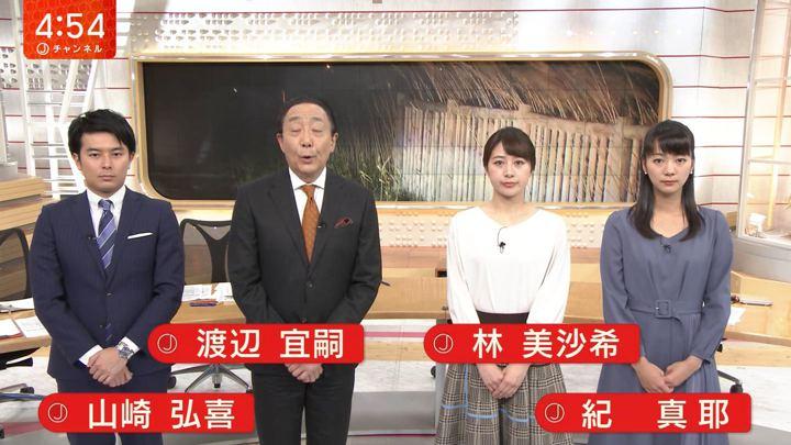 2019年11月15日林美沙希の画像01枚目