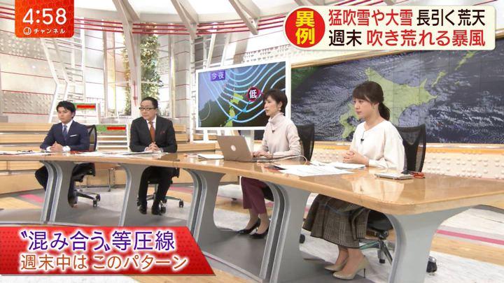 2019年11月15日林美沙希の画像02枚目