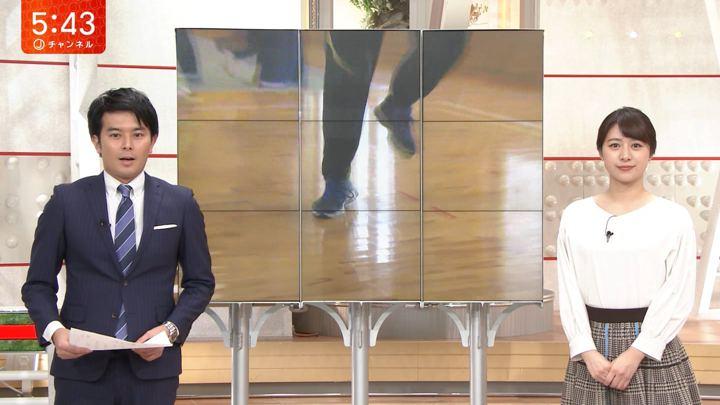 2019年11月15日林美沙希の画像09枚目