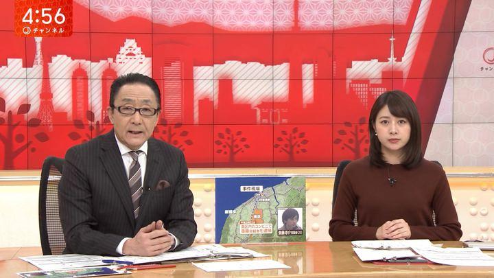 2019年11月18日林美沙希の画像02枚目