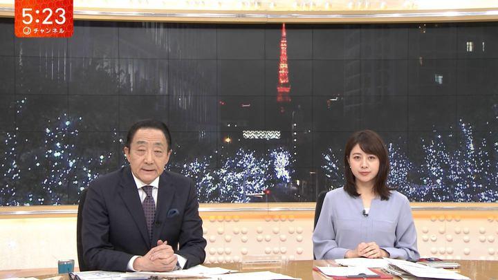 2019年11月19日林美沙希の画像03枚目