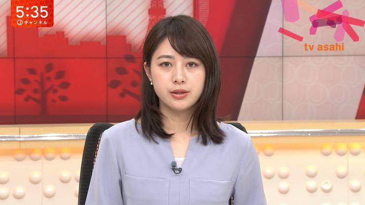 2019年11月19日林美沙希の画像04枚目