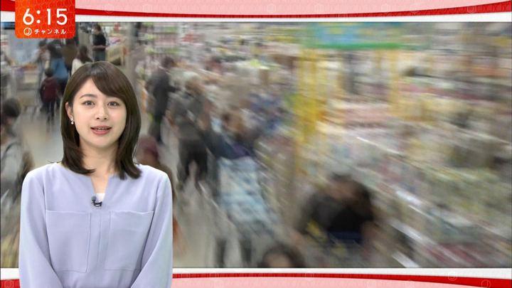 2019年11月19日林美沙希の画像11枚目