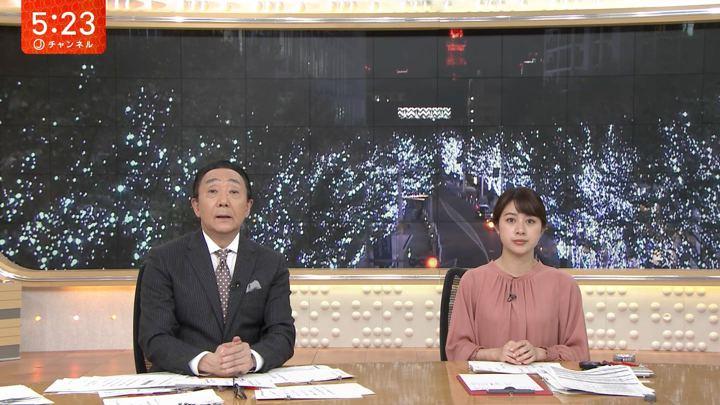 2019年11月20日林美沙希の画像02枚目