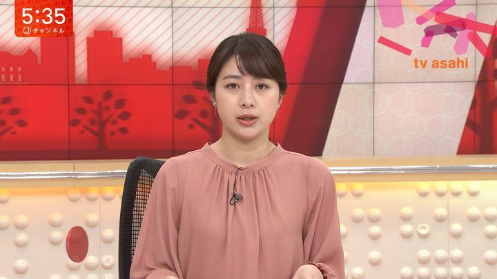 2019年11月20日林美沙希の画像04枚目