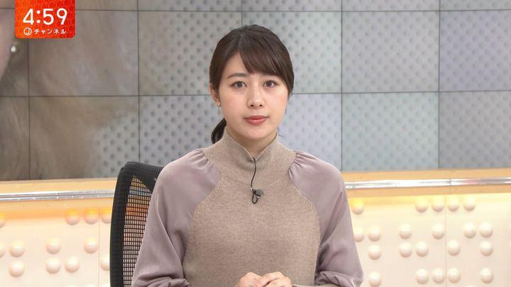 2019年11月21日林美沙希の画像02枚目