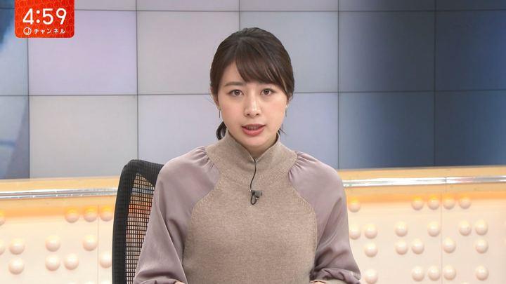 2019年11月21日林美沙希の画像03枚目