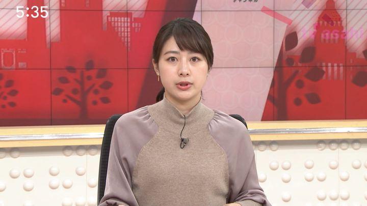 2019年11月21日林美沙希の画像09枚目