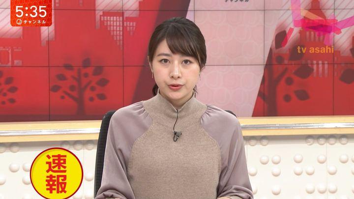 2019年11月21日林美沙希の画像10枚目