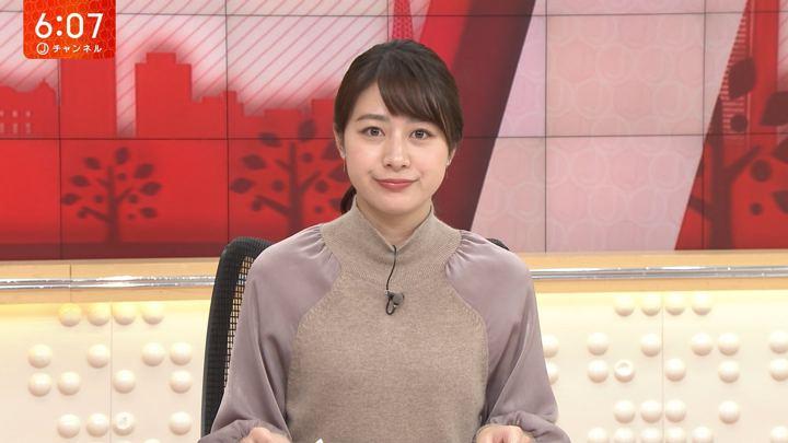 2019年11月21日林美沙希の画像13枚目