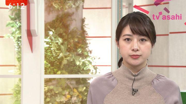 2019年11月21日林美沙希の画像14枚目