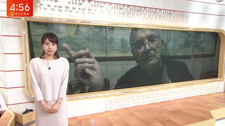2019年11月22日林美沙希の画像02枚目