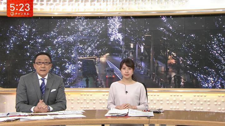 2019年11月22日林美沙希の画像03枚目