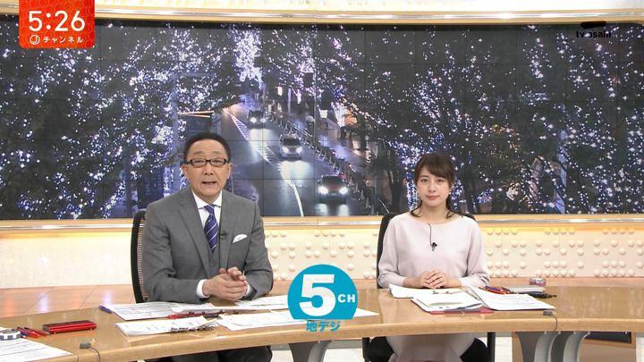 2019年11月22日林美沙希の画像04枚目