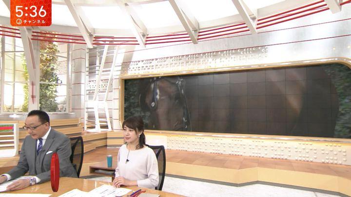 2019年11月22日林美沙希の画像05枚目