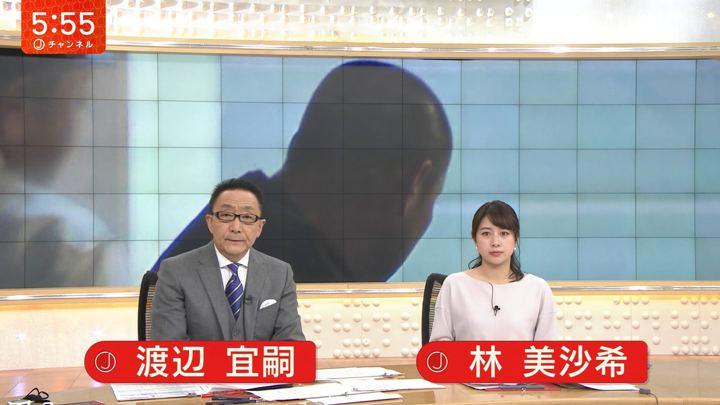 2019年11月22日林美沙希の画像07枚目