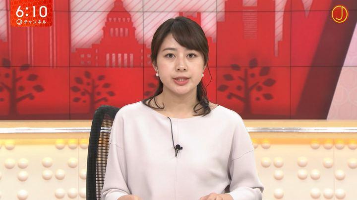 2019年11月22日林美沙希の画像11枚目