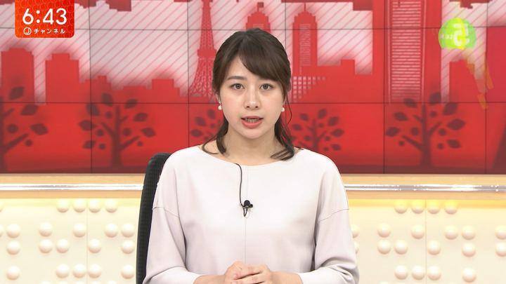 2019年11月22日林美沙希の画像13枚目