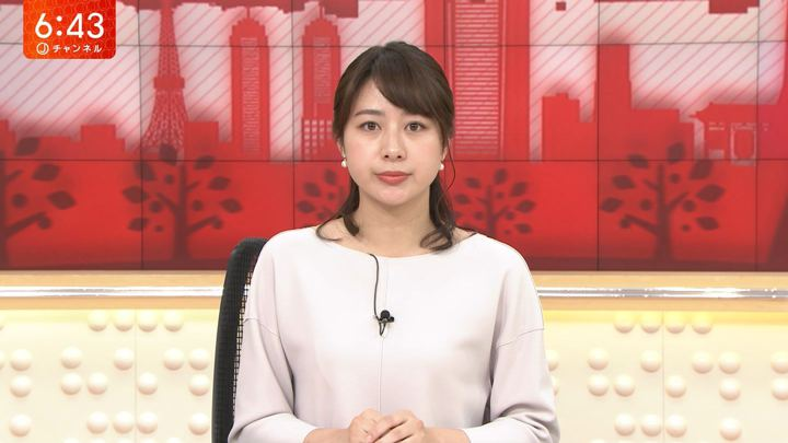2019年11月22日林美沙希の画像14枚目