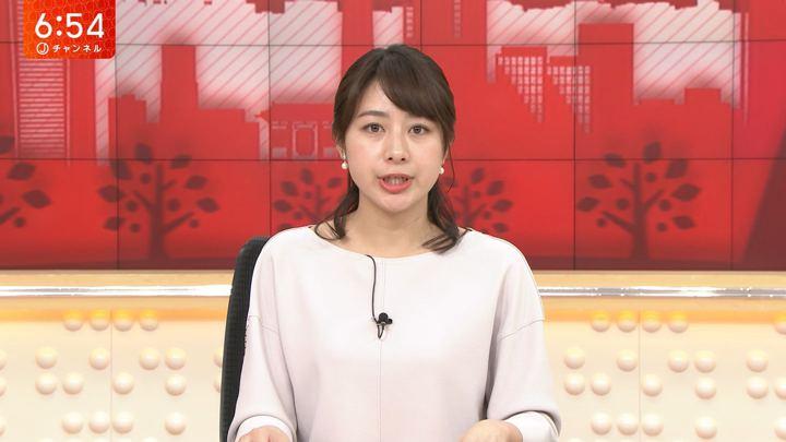 2019年11月22日林美沙希の画像15枚目
