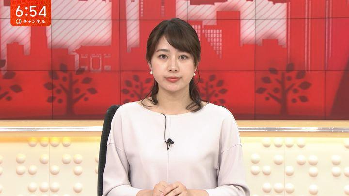2019年11月22日林美沙希の画像16枚目