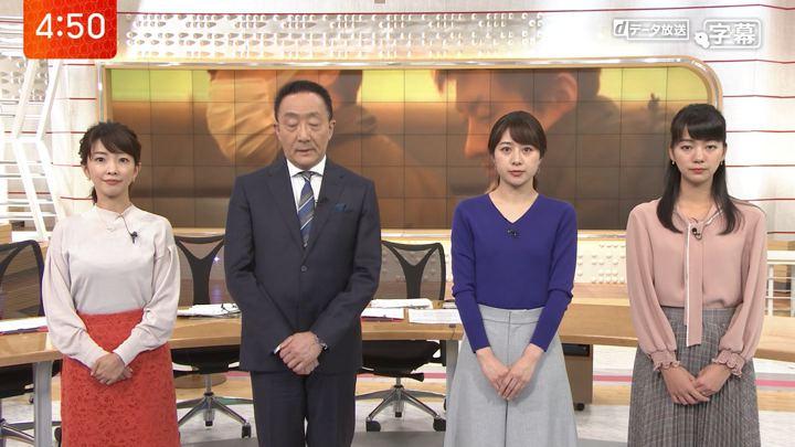2019年11月25日林美沙希の画像01枚目