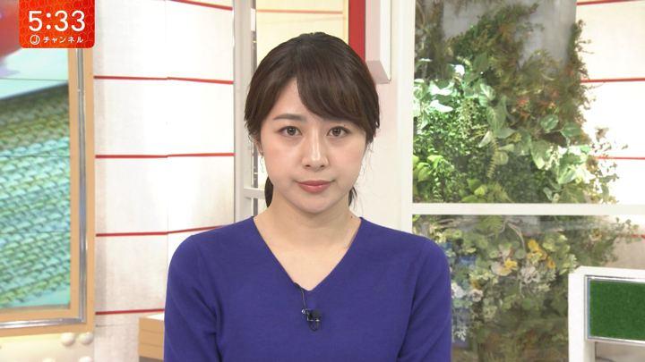 2019年11月25日林美沙希の画像04枚目