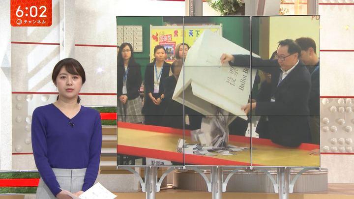 2019年11月25日林美沙希の画像09枚目