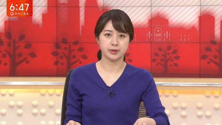 2019年11月25日林美沙希の画像13枚目