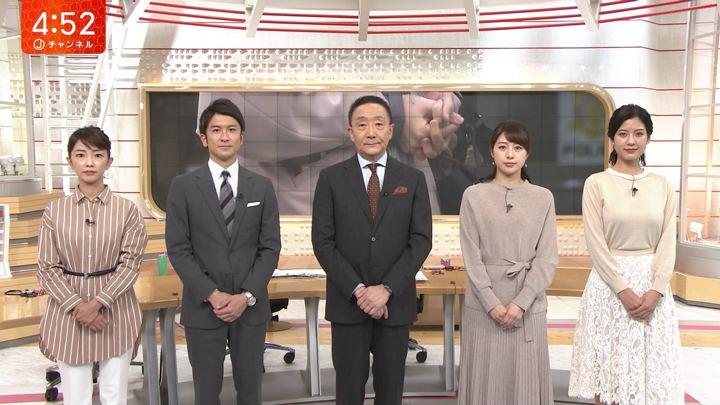 2019年11月26日林美沙希の画像01枚目
