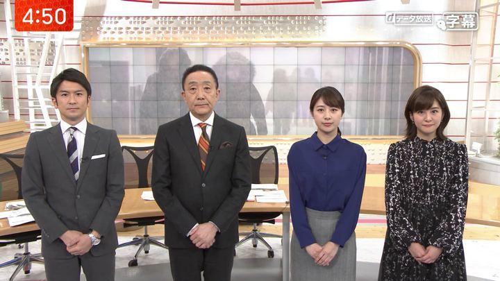 2019年11月28日林美沙希の画像01枚目